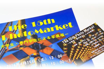 photo-market-thumb-440x293-63.jpg